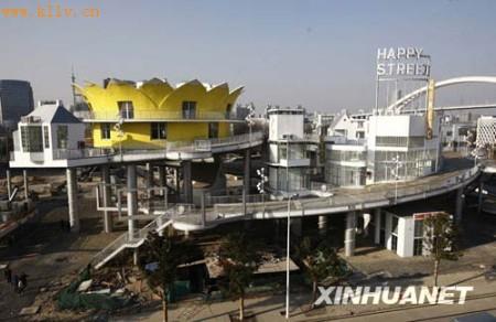 上海世博会场馆建设 荷兰国家馆 图图片