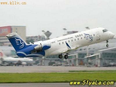 华夏航空公司开通沈阳—呼和浩特—重庆航线