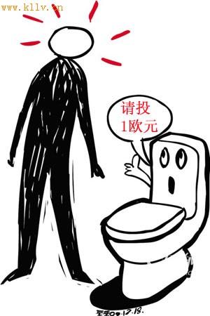 动漫 卡通 漫画 设计 矢量 矢量图 素材 头像 300_450 竖版 竖屏